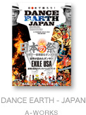 DANCE EARTH - JAPAN